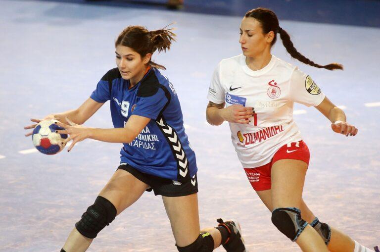 Α1 Γυναικών Handball: Βήμα παραμονής από την Πυλαία
