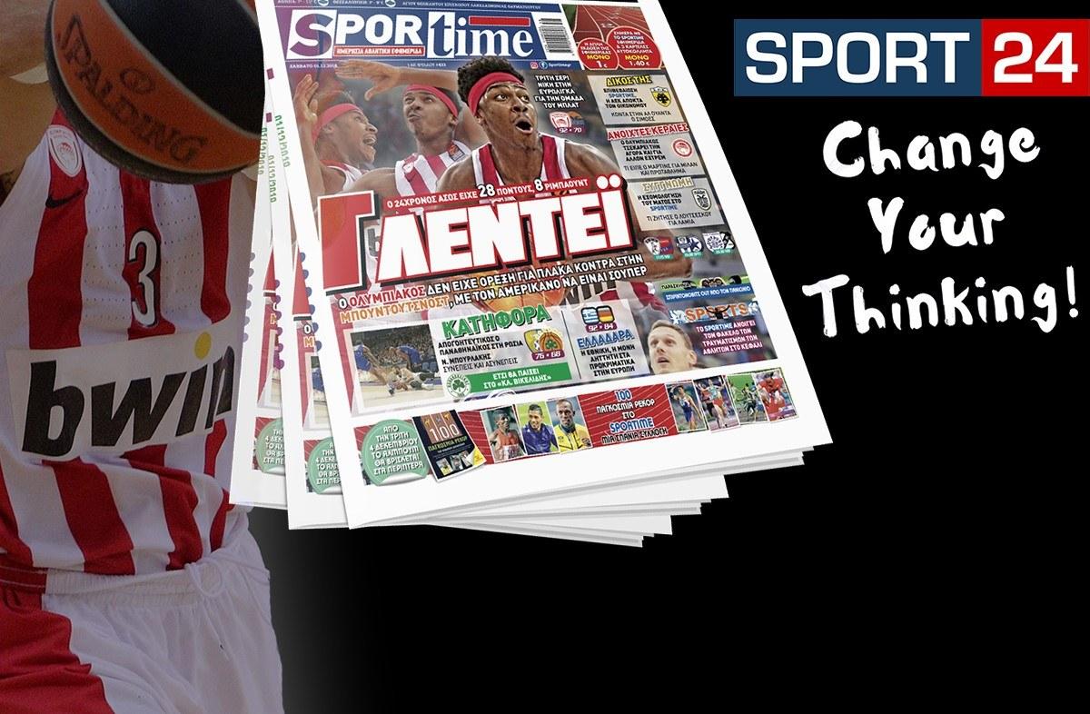 Sport24: Πόσο αντιπροσωπεύει η κατάσταση τον Δημήτρη Μάρη;