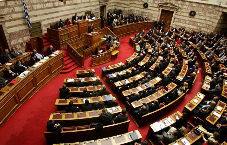 Livestreaming η συζήτηση στη Βουλή για την ψήφο εμπιστοσύνης