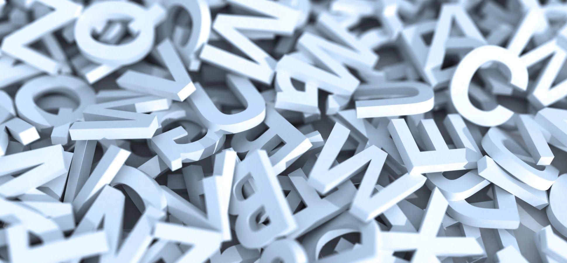 Παράξενες λέξεις που δεν μεταφράζονται στα ελληνικά
