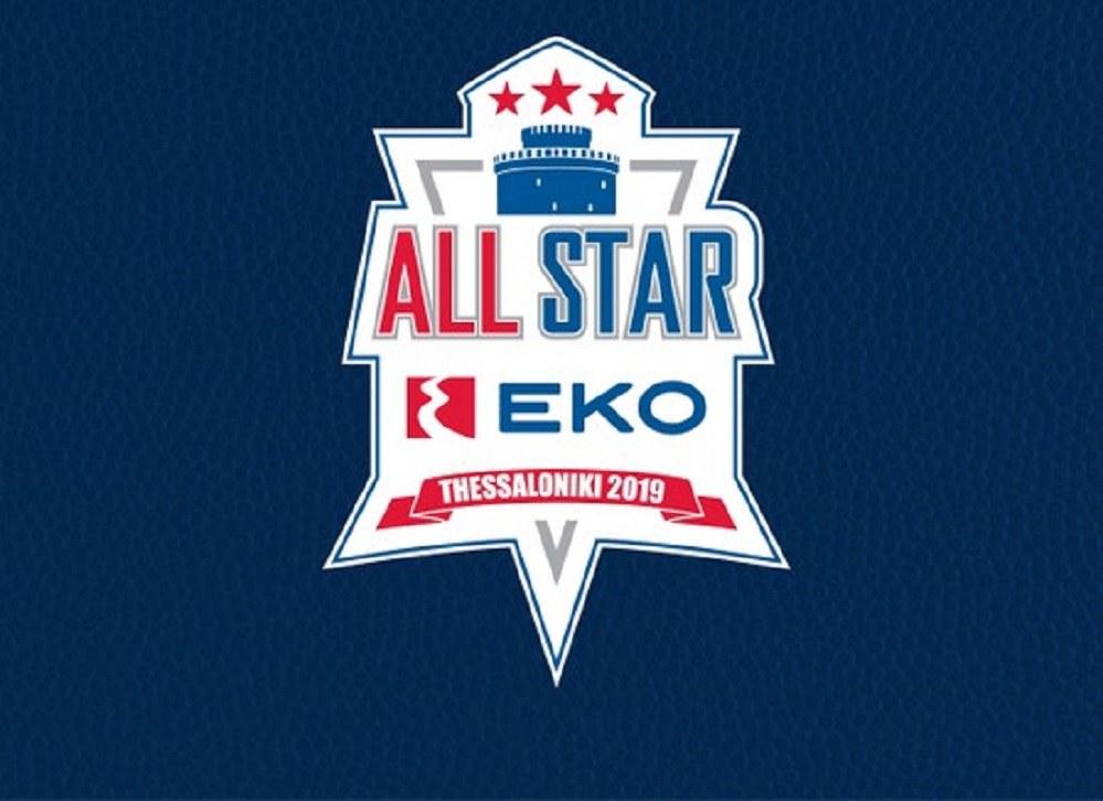 All Star Game: Επιστρέφει στην «Μητρόπολη του ελληνικού μπάσκετ»!