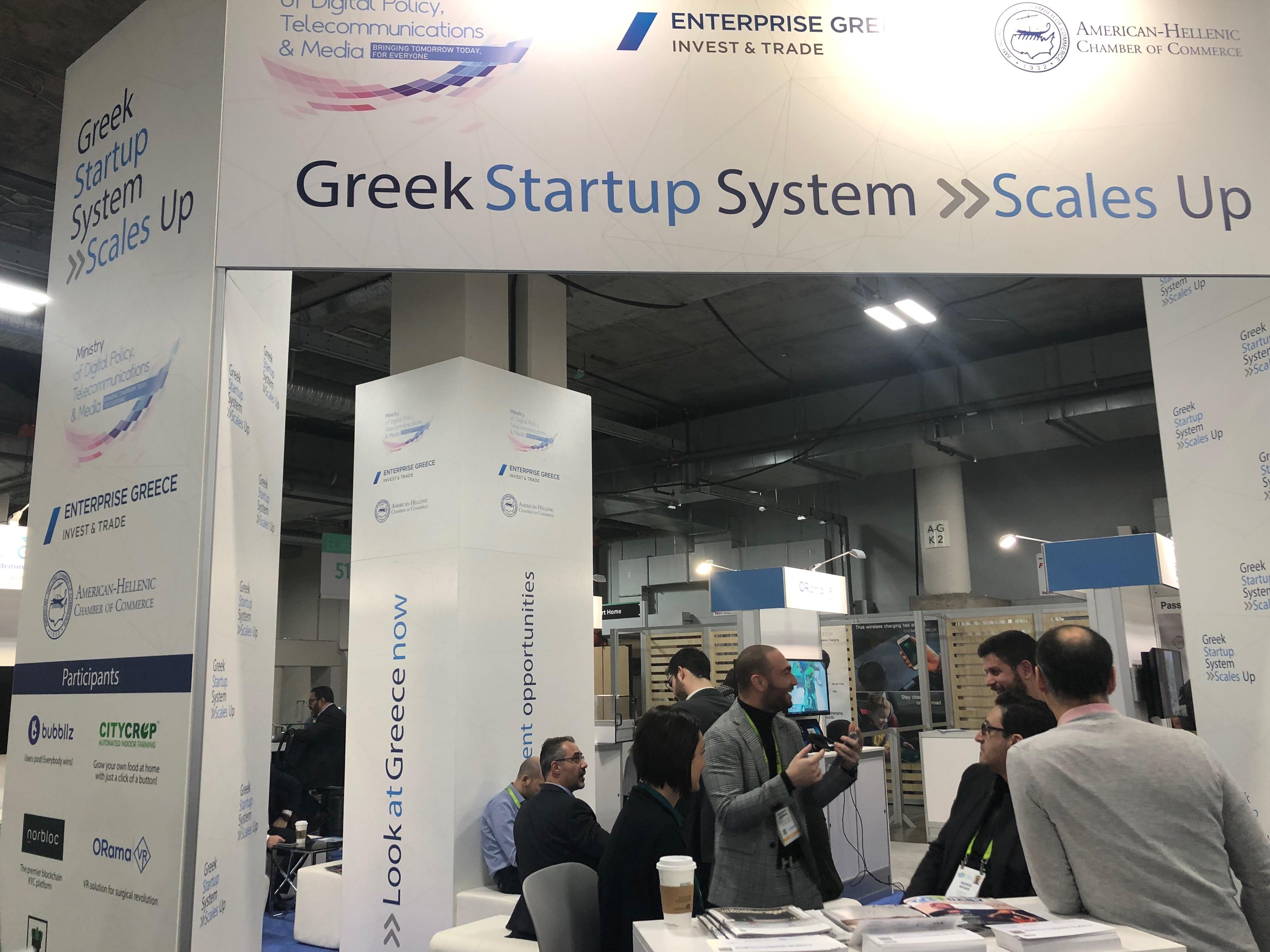 10 ελληνικές startups στο περίπτερο του #DigitalGreece στη Διεθνή Έκθεση CES στο Λας Βέγκας! (pics)