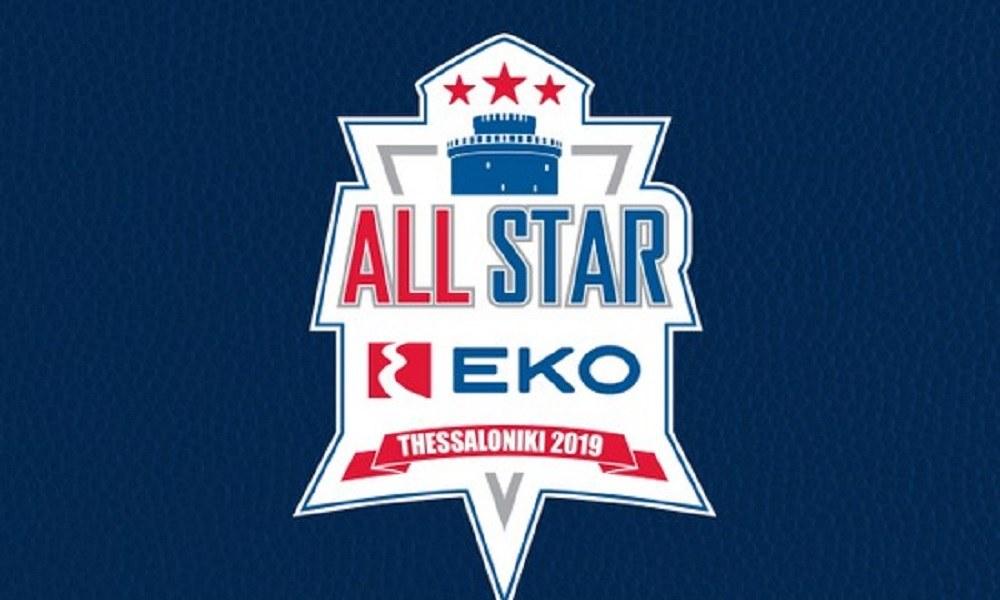 Τα «αποκαλυπτήρια» του ΕΚΟ All Star Game 2019