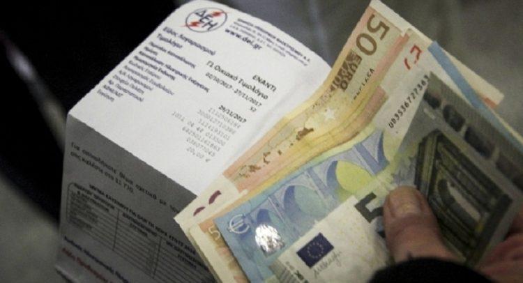 Έβαλαν και ΦΠΑ στη χρέωση του 1 ευρώ στους λογαριασμούς ΔΕΗ