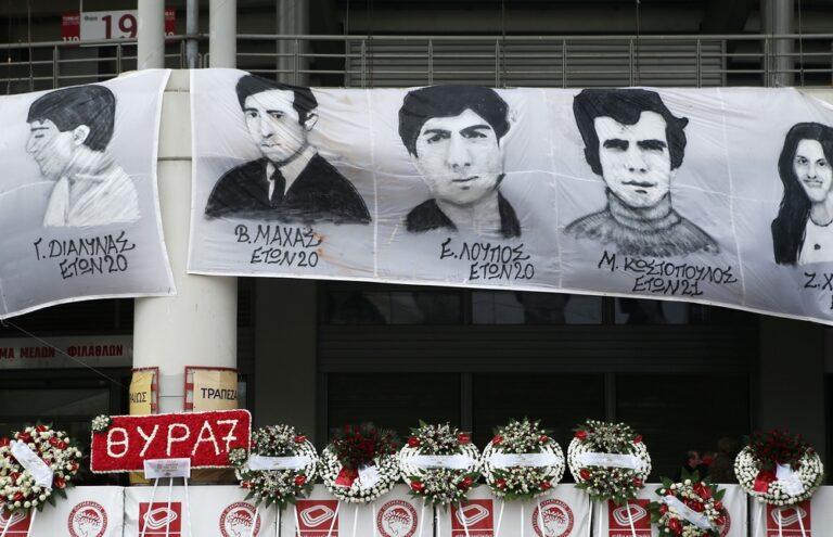 Ολυμπιακός: Το ετήσιο μνημόσυνο για τα θύματα στη Θύρα 7