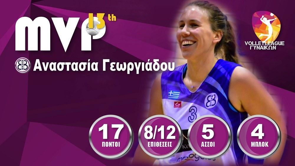 Α1 βόλεϊ γυναικών: MVP η Γεωργιάδου