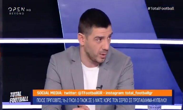 Κατσουράνης: «Λίγο… κοπριτάκος ήταν ο Πρίγιοβιτς»