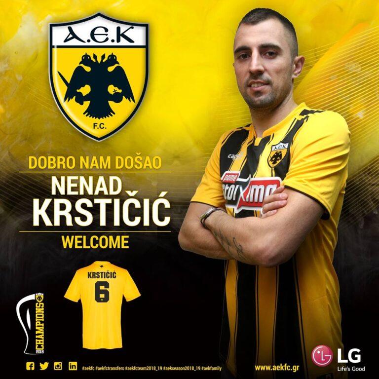 AEK: Ανακοινώθηκε ο Κρστίτσιτς! (pics)