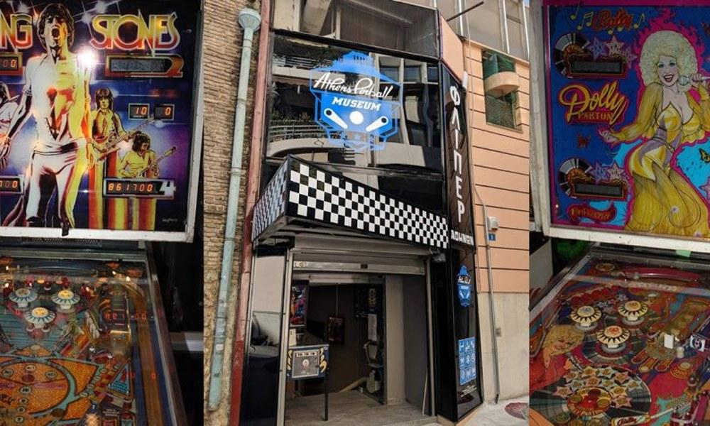 Athens Pinball Museum: Αίθουσα – χρονομηχανή γεμάτη φλίπερ σε 80ς ατμόσφαιρα