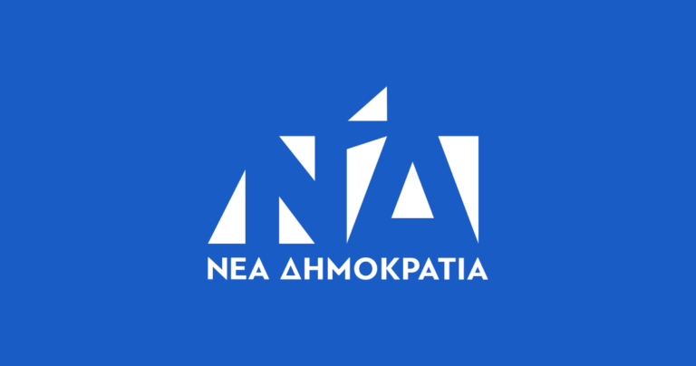 ΝΔ: Η ρηματική διακοίνωση των Σκοπίων κάνει αναφορά σε «μακεδονικό» λαό