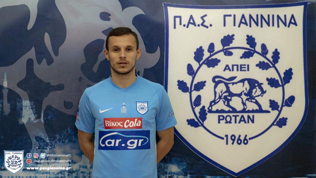 Οριστικό: Υπέγραψε ο Πάντελιτς στον ΠΑΣ Γιάννινα - Sportime.GR