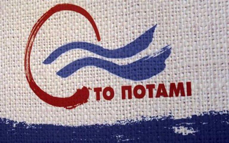Θεοδωράκης: Δεν πτοούμαστε, θα συνεχίσουμε να μιλάμε