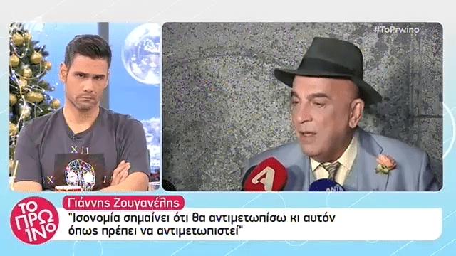 Γιάννης Ζουγανέλης: «Θα πρέπει οι μετανάστες να σεβαστούν το ελληνικό βίωμα» (video)