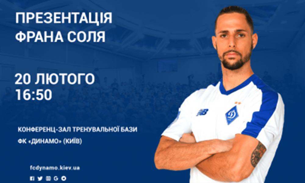 Ντιναμό Κιέβου-Ολυμπιακός: Παρουσιάζει Σολ, μαζί με… Ολυμπιακό! - Sportime.GR