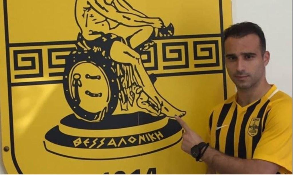 Άρης: Στα κίτρινα ο Φετφατζίδης - Sportime.GR