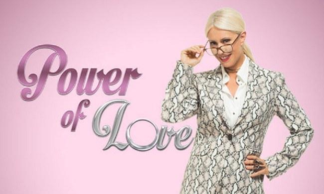 Power-of-Love: Καταγγελία-σοκ για ερωτική επαφή παικτών!