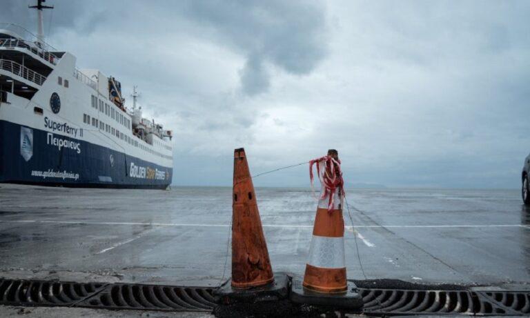 Σε ποια λιμάνια παραμένουν δεμένα τα πλοία