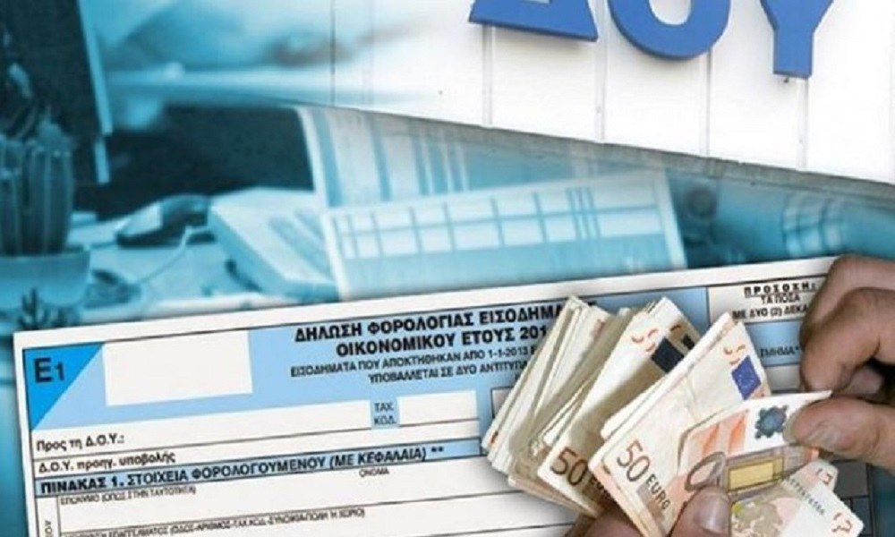 Εφορία: Η μισή Ελλάδα με ληξιπρόθεσμα χρέη έως 500 ευρώ