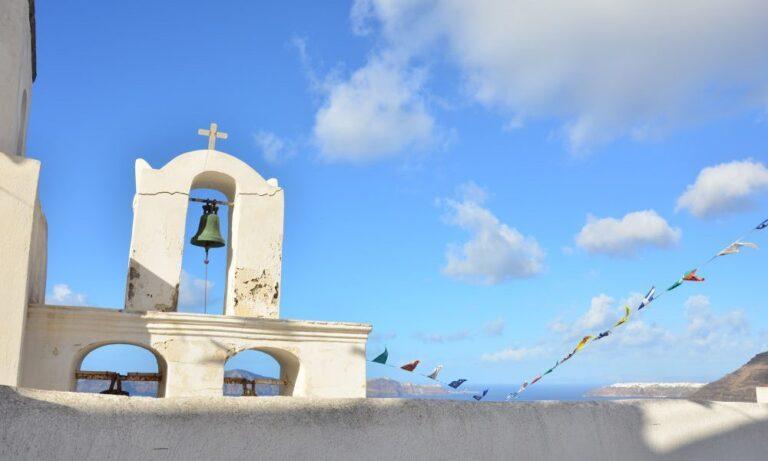 Σήμερα γιορτάζει ο Όσιος Βησσαρίων