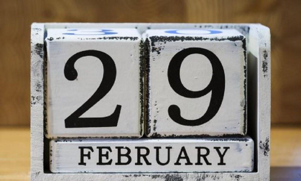 Γιατί ο κόσμος αποφεύγει να παντρεύεται σε δίσεκτο έτος ή τον Μάιο;