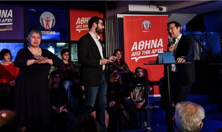 Τσίπρας: Ο Νάσος Ηλιόπουλος μοιάζει με τον… καθηγητή του La casa de papel!