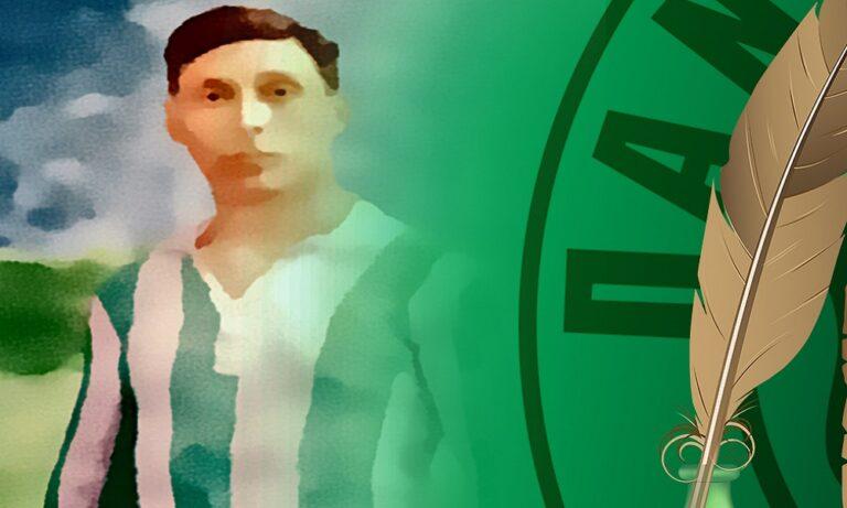 Παναθηναϊκός: 56 χρόνια χωρίς τον Γιώργο Καλαφάτη