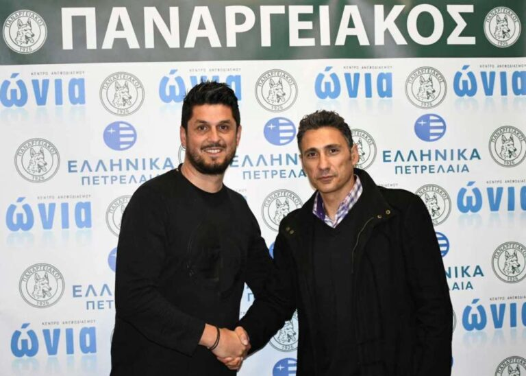 Παναργειακός: Νέος προπονητής ο Γιώργος Κούτσης