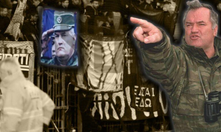 Αποτροπιασμός για το πανό του Μλάντιτς στην Τούμπα