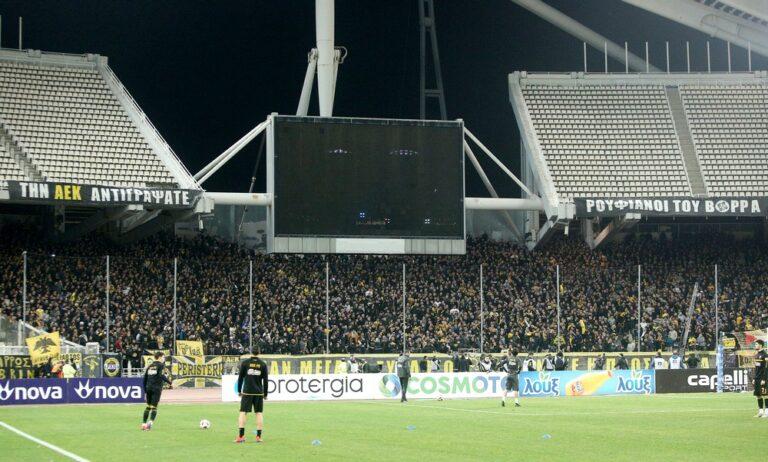 ΑΕΚ: Ανακοινώθηκε η «καμπάνα» από την UEFA!