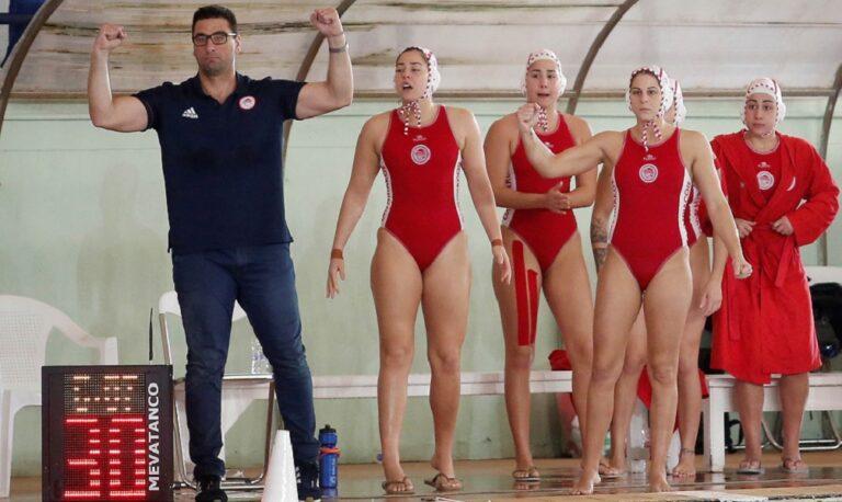 Πόλο: Βήμα πρόκρισης ψάχνουν Ολυμπιακός και Βουλιαγμένη