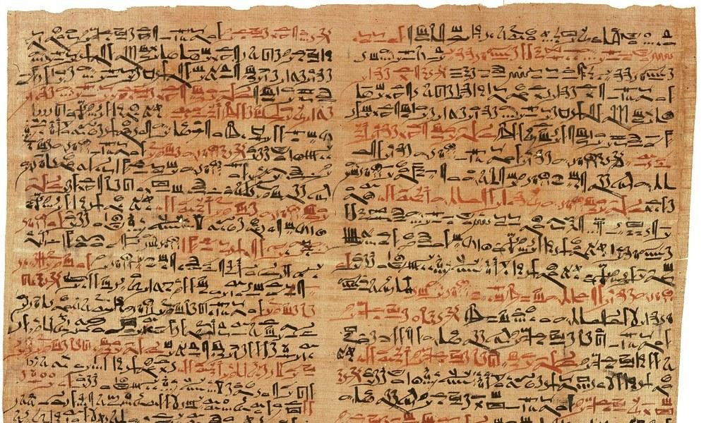 Αυτό είναι το παλαιότερο Ιατρικό βιβλίο στον κόσμο