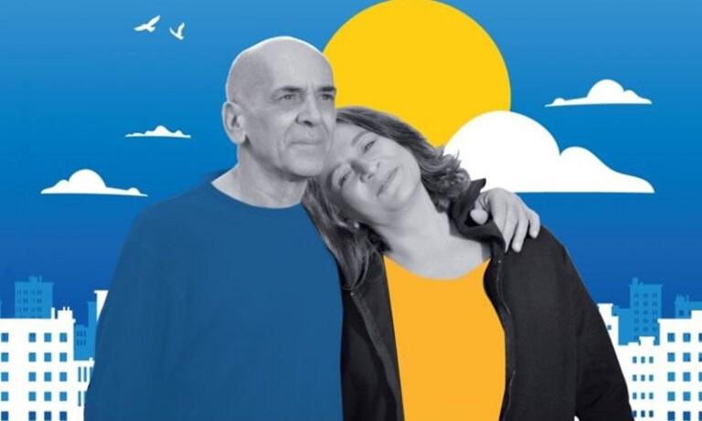 Ορφέας Περίδης & Λιζέτα Καλημέρη στη Σφίγγα
