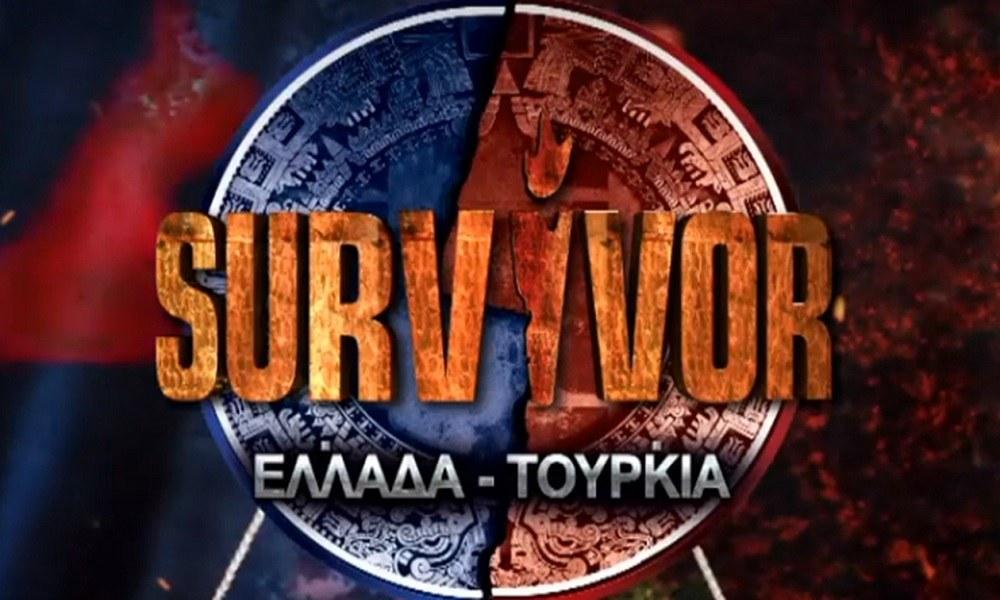 Survivor: Δείτε ποιος αποχώρησε από την ελληνική ομάδα (vid)