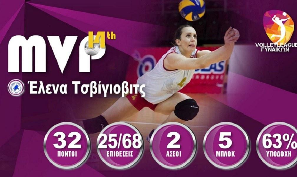 Α1 βόλεϊ γυναικών: MVP η Τσβίγιοβιτς
