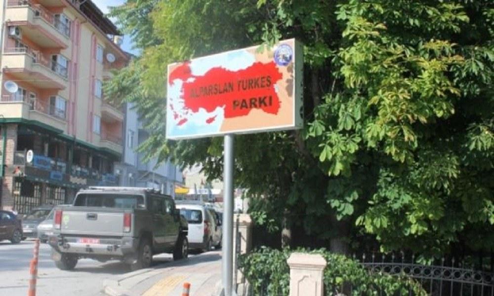 Ο χάρτης που προκαλεί: Απεικονίζει ως τουρκικά εδάφη Θράκη, Κύπρο και νησιά Αιγαίου (pic)