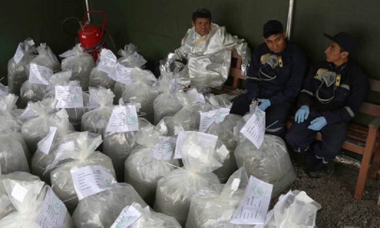 Περού: Κατασχέθηκαν δύο τόνοι κοκαΐνης που προορίζονταν για τις ΗΠΑ
