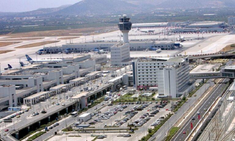 Τηλεφώνημα για αεροπειρατεία, συναγερμός στο «Ελ. Βενιζέλος»