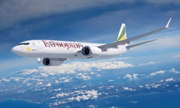 Ethiopian Airlines: Καθηλώνονται στο έδαφος τα Boeing 737 MAX 8 της