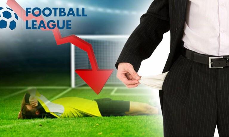 Football League: Τόσα οφείλουν στους παικτες οι ομάδες