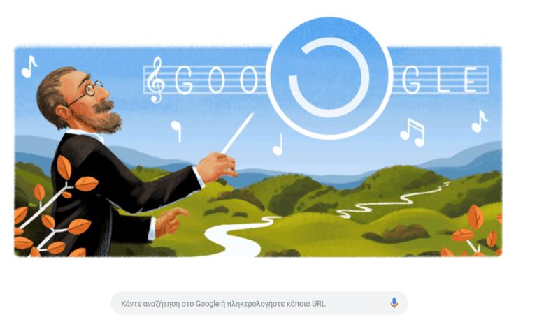 Google doodle: Μπέντριχ Σμέτανα – Bedrich Smetana o συνθέτης του Ρομαντισμού (vid)