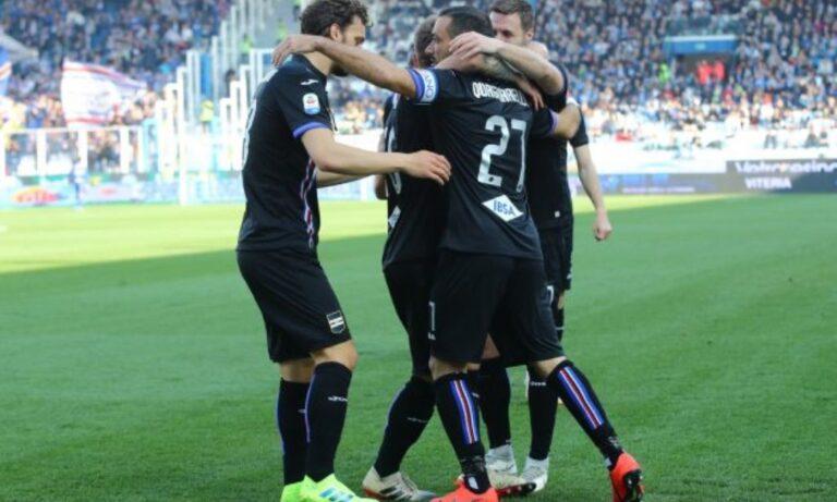 Serie A: Η Σαμπντόρια ελπίζει για την 6η θέση