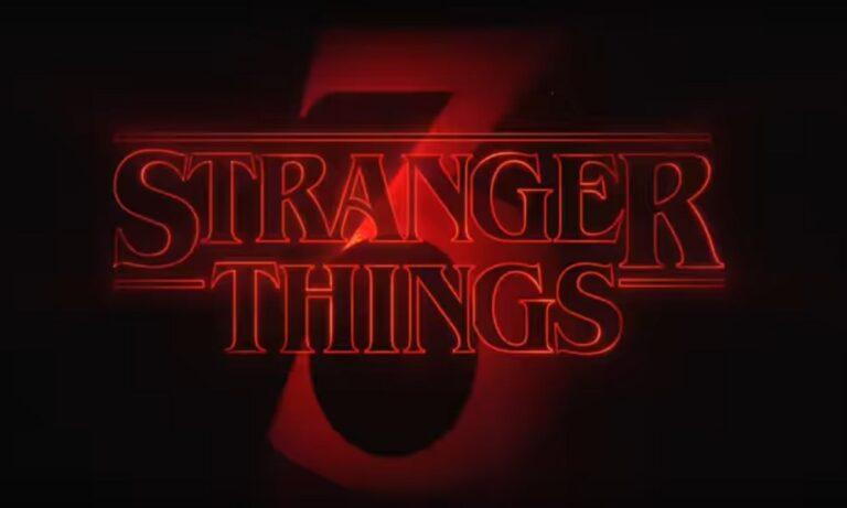 Stranger Things: Το trailer της 3ης σεζόν τα… σπάει! (video)