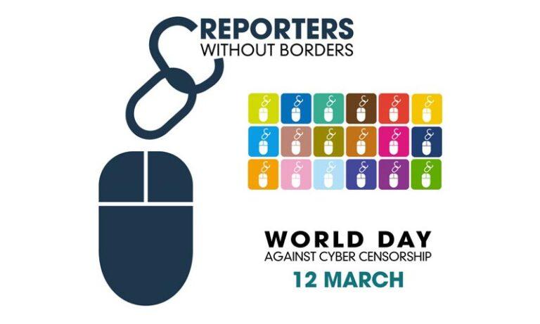 12 Μαρτίου: Παγκόσμια Ημέρα κατά της Λογοκρισίας στο Διαδίκτυο