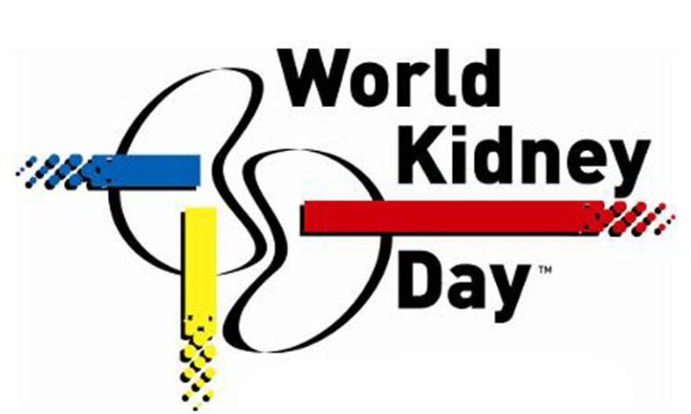 14/3: Παγκόσμια Ημέρα Νεφρού