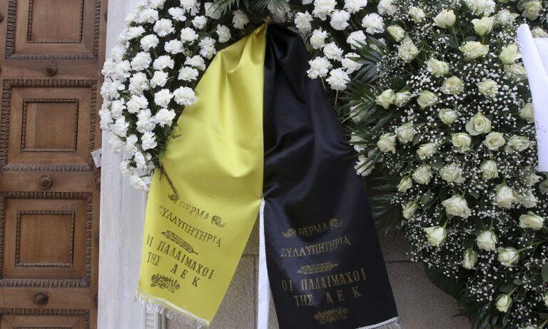 ΑΕΚ: Στεφάνια στο τελευταίο «αντίο» στον Θ.Γιαννακόπουλο