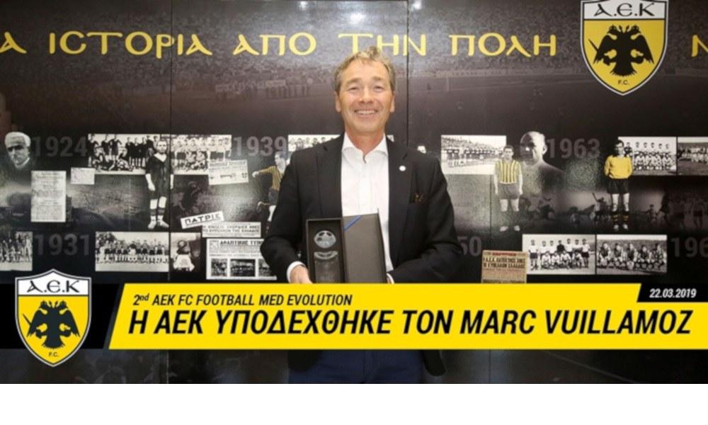 Βουγιαμόζ: «Γνωρίζω άριστα την ΑΕΚ»