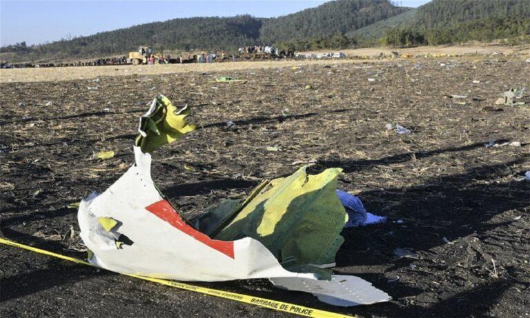 Αιθιοπία: Βρέθηκαν τα «μαύρα κουτιά» του μοιραίου Boeing