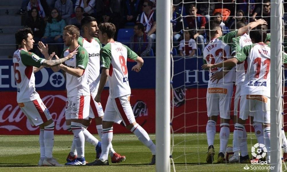 La Liga: Συνεχίζει την ξέφρενη πορεία της η Αλαβές