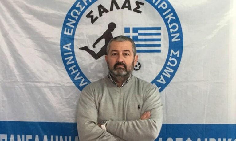 Νίκος Αυλωνίτης: «Υπάρχει κοινό όραμα και στόχος για το ποδόσφαιρο σάλας»