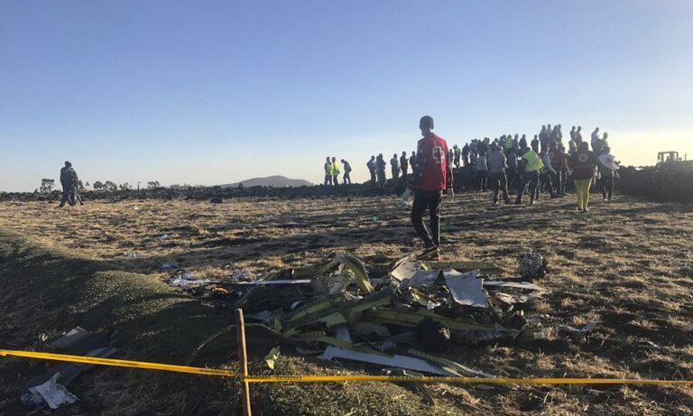 Τραγωδία στην Αιθιοπία